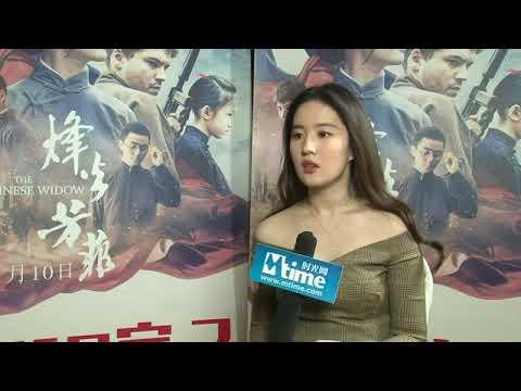 171111 時光網專訪劉亦菲 Liu Yifei Interview with Mtime