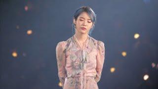 Download lagu [이름에게/Dear Name] 191124 아이유(IU) 투어 콘서트 - Love poem