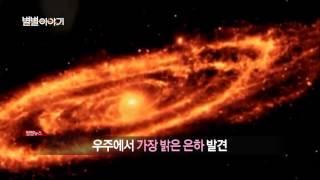평행우주를 다룬 영화 투모로우랜드 / YTN 웨더
