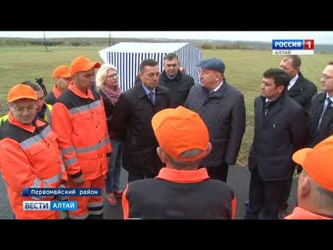 В Алтайском крае отремонтируют дорогу Белоярск – Заринск