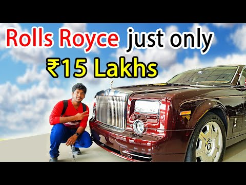 Rolls royce car in very cheap price | used cars below 10 lakh rupees | dubai cars