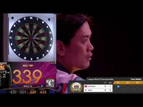 2017PSF_Day3 League World Championship Final HongKong vs Japan