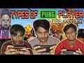 Types Of PUBG Players | PUBG MOBILE INDIA | Sandeep Singh Dhaker