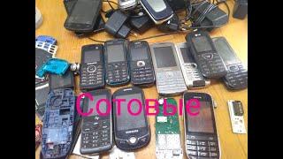 Старинные сотовые телефоны, что с ними делать.
