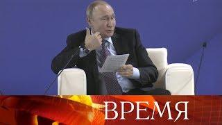 Владимир Путин выступил перед Российским союзом ректоров в Санкт-Петербурге.