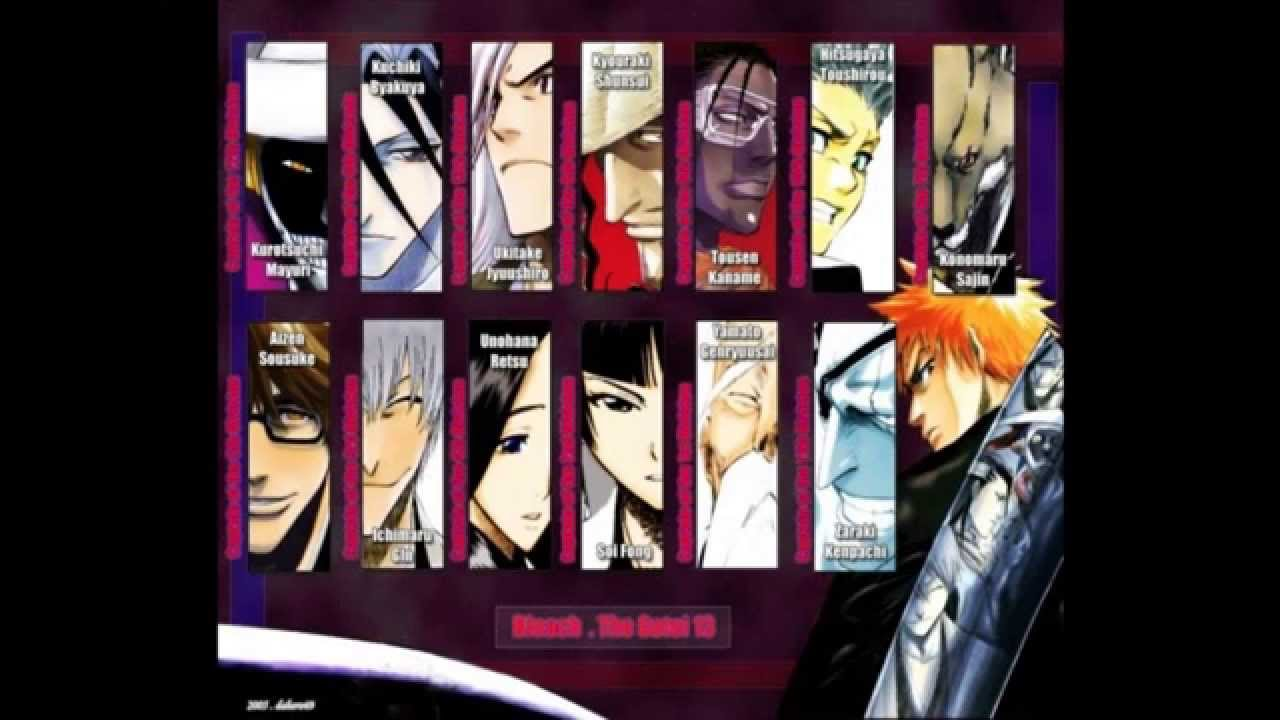 bleach 199 vf