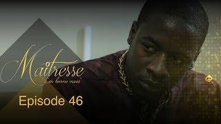 Série - Maitresse d'un homme marié - Episode 46 - VOSTFR