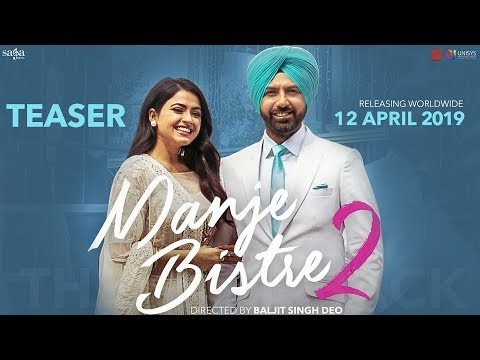 Manje Bistre 2 - Official Teaser | Gippy Grewal | Baljit S Deo | Humble Motion | Saga Music | 12 Apr Mp3