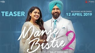 Manje Bistre 2 - Official Teaser | Gippy Grewal | Baljit S Deo | Humble Motion | Saga Music | 12 Apr