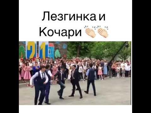 Выпускной 2018 / флешмоб 2018 / Последний звонок / Танец на выпускной/ Школа 21 МОРФ