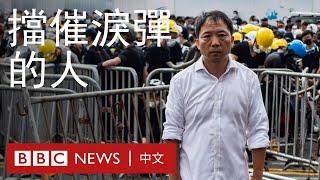 逃犯條例爭議:「孤身擋催淚彈」的香港議員胡志偉 - BBC News 中文 | 612 | 添美道 | 立法會 | 反送中