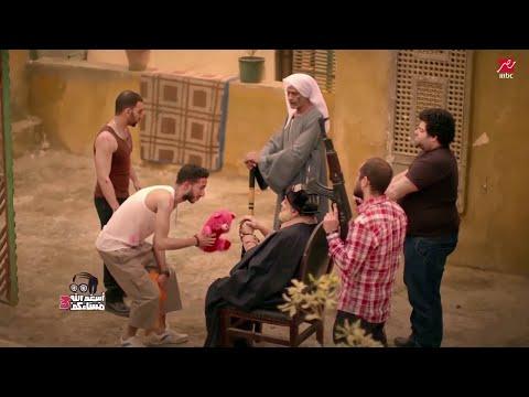 عقاب السناجل للي بيشتروا دباديب في الفالانتاين.. الجرأة حلوة مفيش كلام