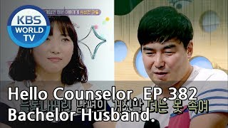 I've sacrificed in my life but he seems to enjoy hobbies still[Hello Counselor ENG,THA/2018.10.08]