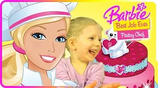 ТОРТ ДЛЯ БАРБИ – Милана играет в мультяшную игру из серии Барби!  Barbie pastry chef!