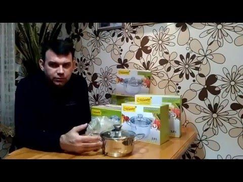 Набор Кастрюль из Нержавеющей Стали Maestro c Rozetka.ua