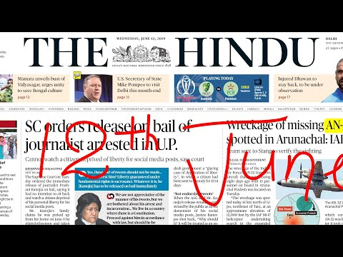 The Hindu Newspaper 12th June 2019 | Daily Current Affairs