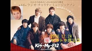 Kis-My-Ft2&中居正広(サプライズゲスト出演)