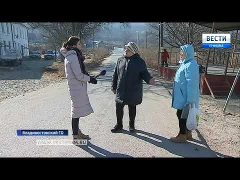 Остановка автобуса по требованию теперь вне закона для жителей поселка на о. Русский