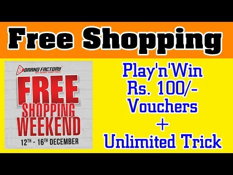 (Free Shopping) Brand Factory Free Shopping Weekend Game | Win Vouchers | Dekh Review (Hindi/Urdu)