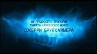 """Трейлер к фильму """"Ученик чародея"""" / """"The Sorcerers Apprentice"""" 2010"""