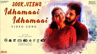 Kolaigaran - Idhamaai (Video Song) | Arjun, Vijay Antony, Ashima | Andrew Louis | Simon K.King