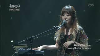 휴키이스x박소유 - 밀크티 [올댓뮤직All that Music] 20160901