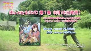 TVアニメ「ステラ女学院高等科C³部」BD&DVD第1巻(WebCM) 【発売日】201...