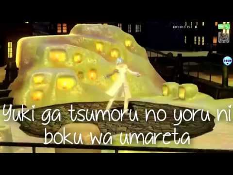 [Vocaloid] Snowman Romaji (Kaito ver.)