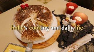 (vlog)짬뽕탕,인생의 지침이 되어주는 사람,쉬폰케이크만들기/Jjamppongtang, life guide, chiffon cake making