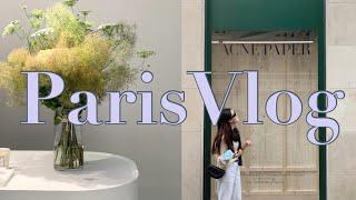 Paris Vlog - 파리 패션 회사 출근, 최애 …