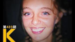看电影了没-年度最坏-15岁少女-短信杀人事件