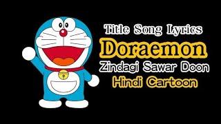 Doraemon Theme Song Lyrics Hindi | Opening in Hindi HD.Mp4