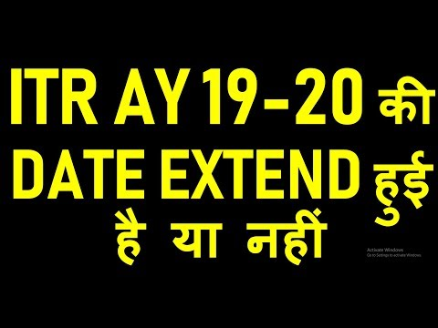 BREAKING NEWS|DUE DATE TO FILE ITR FOR AY 19-20 NOT EXTENDED|DUE DATE TO FILE ITR IS 31.08.2019