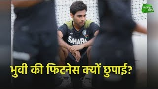 BCCI Support Staff Under Scanner After Bhuvi's Fitness Issue | Sports Tak
