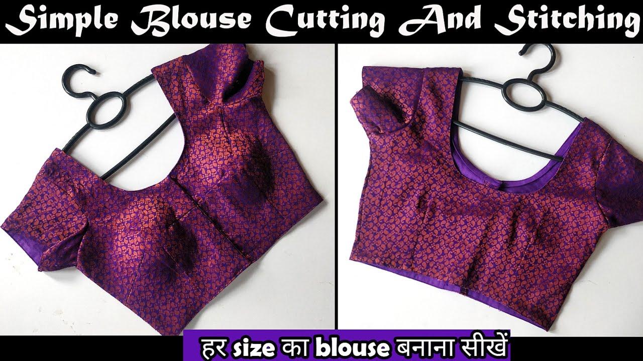 हर Size का Blouse बनाना सीखें बहुत ही आसानी से | Simple Blouse Cutting And Stitching | Eng Subtitles