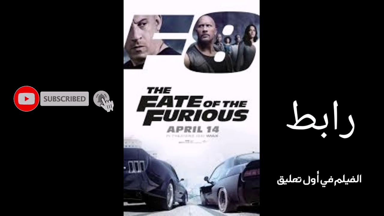 Download The Fate of the Furious (2017) BluRay مترجم كامل