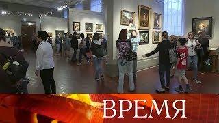 """По всей России проходит акция """"Ночь музеев""""."""