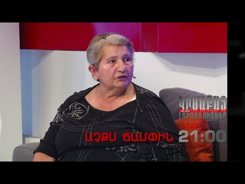 Kisabac Lusamutner Anons 18.09.18 Achqs Champin