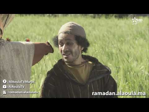 Bent Bab Allah  (Maroc) Episode 2
