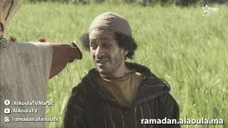 Bent Bab Allah - Ep 2 بنت باب الله - الحلقة