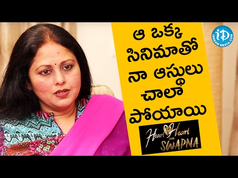 I have Lost Many Assets With That Film - Jayasudha | Heart To Heart Swapna