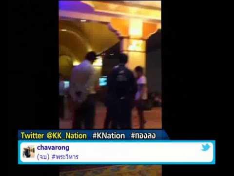 ลาออกแล้วผู้จัดการโรงหนังดัง #KNation