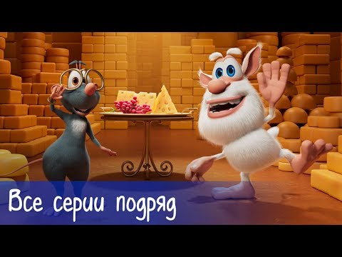 Буба - Все серии подряд (49 серий) - Мультфильм для детей