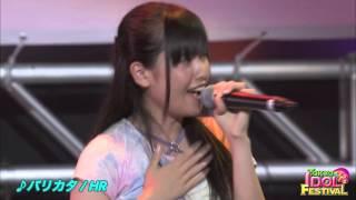 2010年8月結成。福岡発のアイドルグループでは元祖的な存在。グループ名...