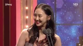다솜(컷) - 최우수상 시상 (171230)