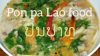 How to cook pon pa Lao food ປົ່ນປາທູ