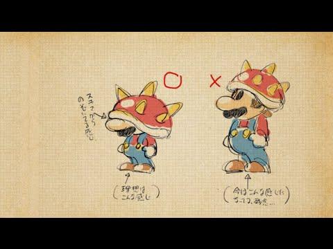 Your Super Mario Maker level has no chill