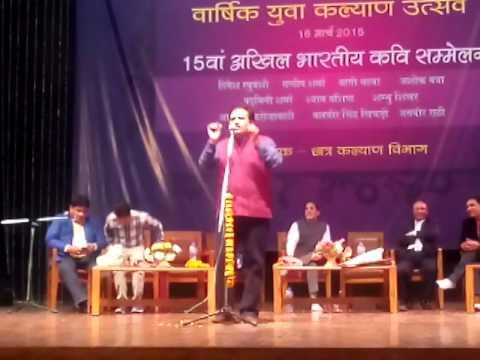 Jagbir Rathee In Kavi sammelan MDU Rohtak