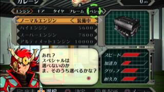 Honoo no Takkyubin Gameplay HD 1080p PS2