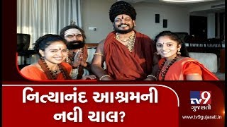 Nityanand Ashram Controversy : Kids and their Parents' videos create contradiction | Tv9GujaratiNews
